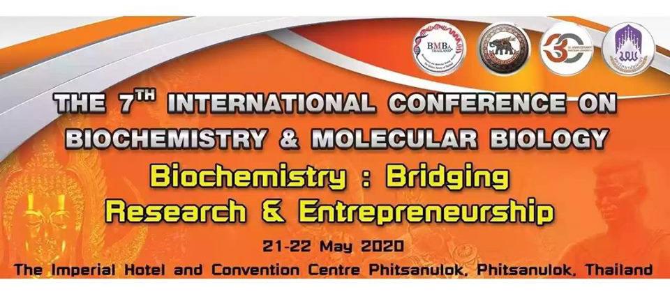 ขอเชิญเข้าร่วมงาน The 7th International Conference on Biochemistry and Molecular Biology