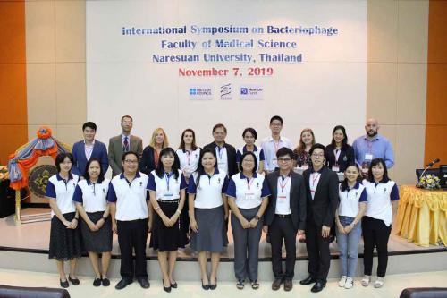 international symposium ๑๙๑๑๐๘ 0070